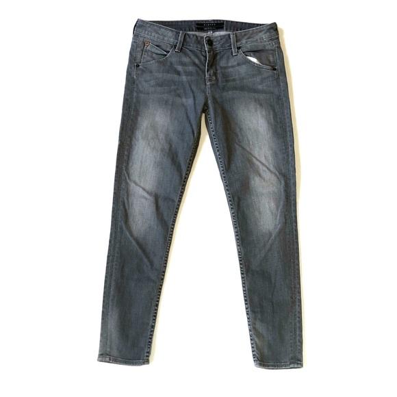Hudson Jeans Denim - Gray Hudson Skinny Jeans